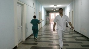medici bulgaria
