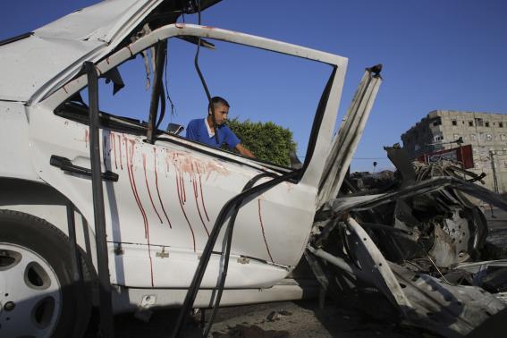 southern Gaza Strip