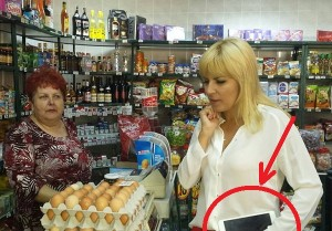 elena-udrea-tableta