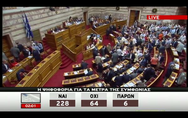 Greek_parliament2